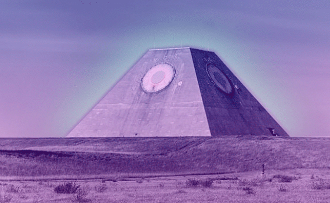 Зачем США выстроили пирамиду за 6 миллиардов долларов