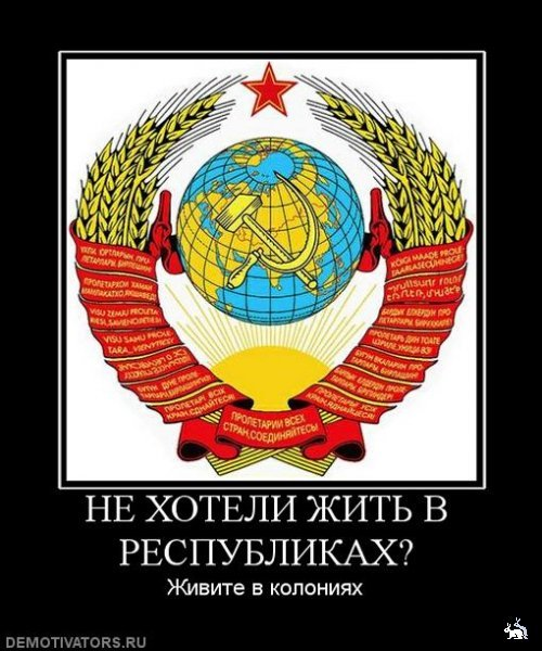 Как элита братских республик ограбила Россию. Нищета 90-х - их заслуга!