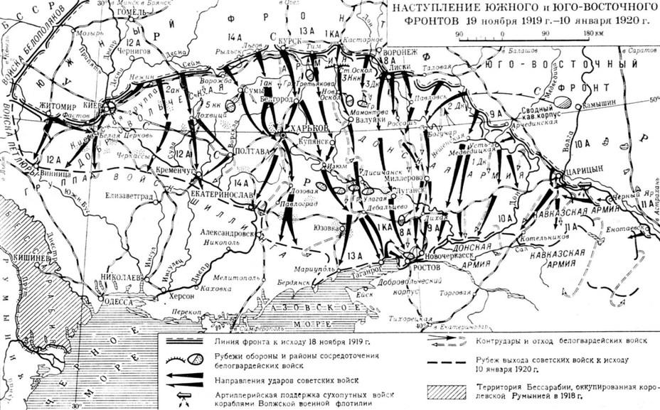 Год 1920-й: битва за Азовское море. 1, 2 части.