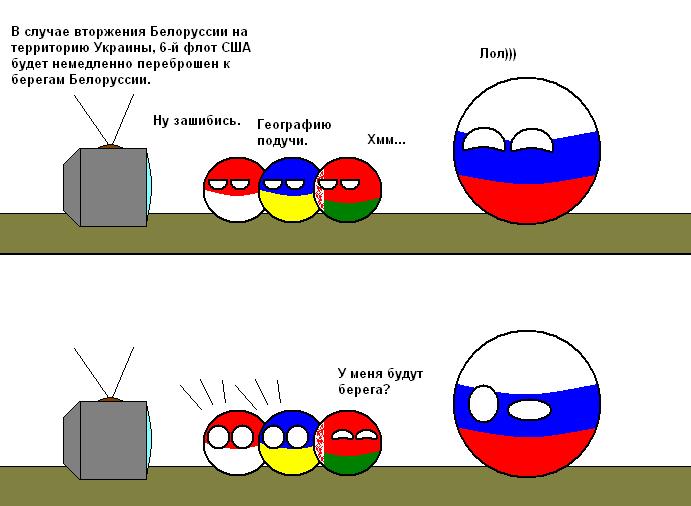 США несут «демократию» в Белоруссию