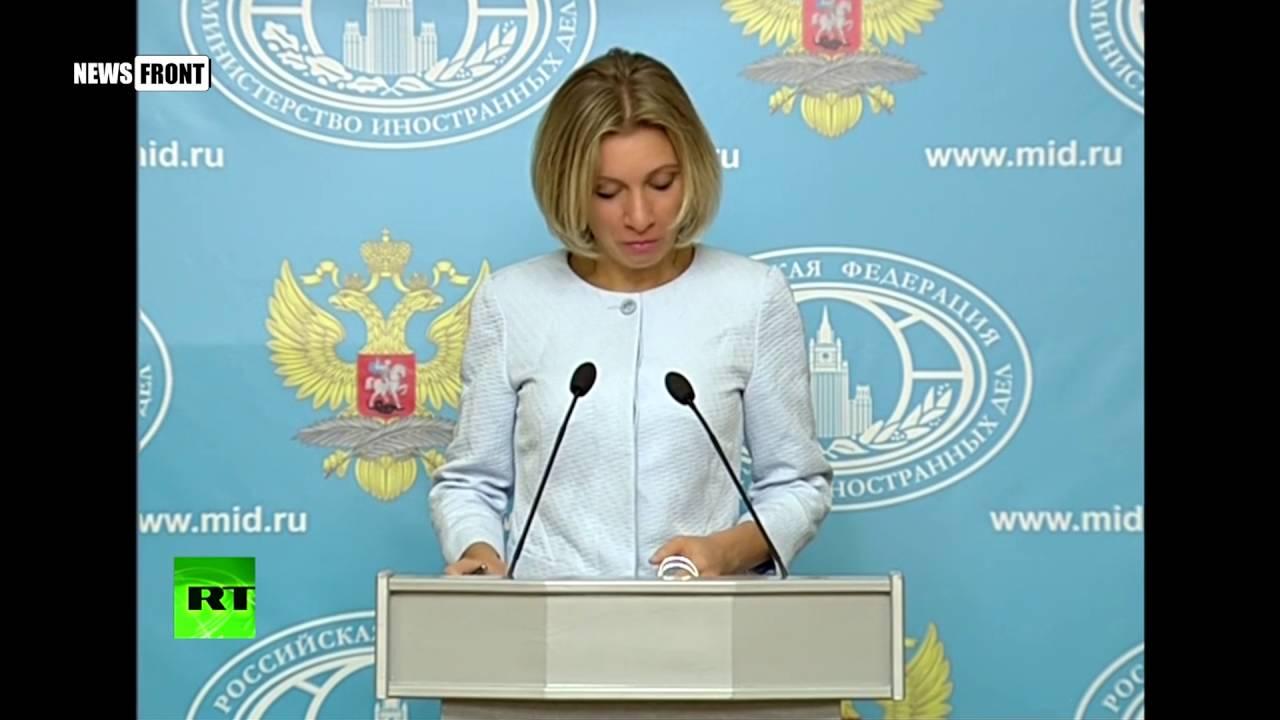 Мария Захарова: заигрывание Порошенко с радикалами привело к нынешней ситуации на Украине