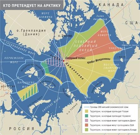 Открытие позволит закрепить за Россией огромную часть богатств Арктики.