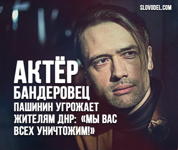 Картинки по запросу Анатолий Пашинин сдох