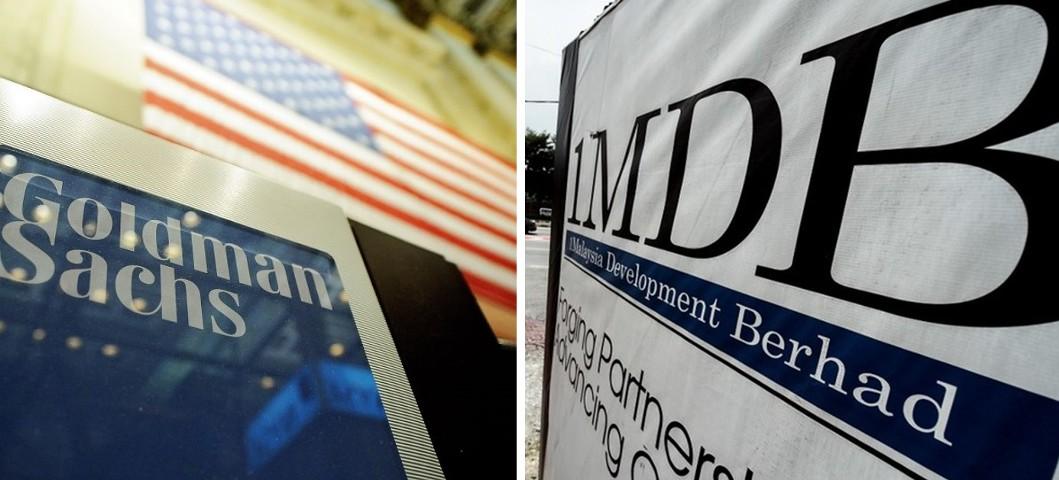 Махатхир: Goldman Sachs помог обворовать Малайзию