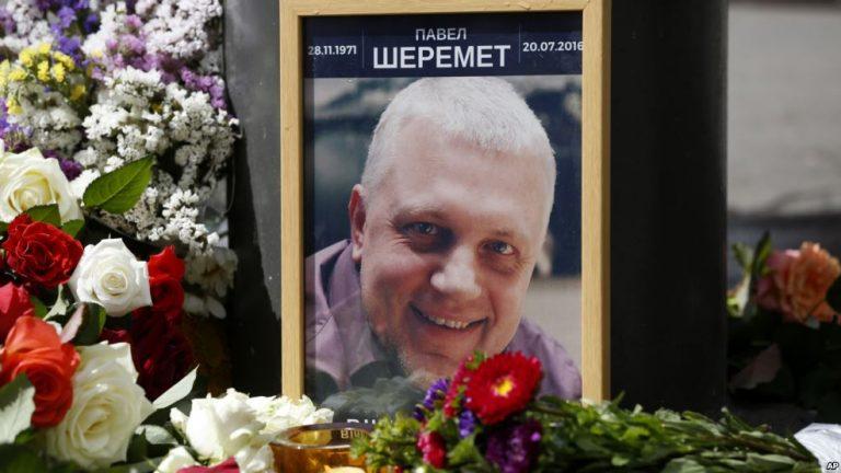 Найем «наехал» на Порошенко за визит Лукашенко в годовщину убийства Шеремета