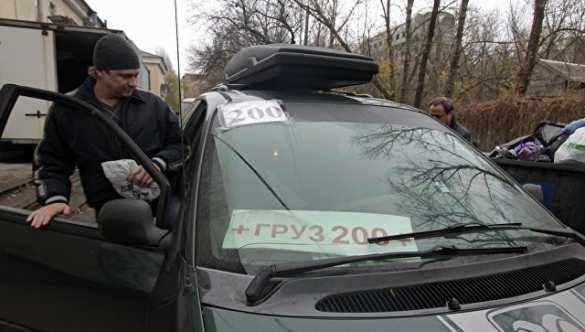 ВСУ понесли крупные потери при попытке атаковать армию ДНР