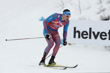 Российский лыжник Устюгов победил в спринте на этапе Кубка мира