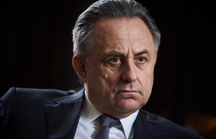 """Я устал,я ухожу"": Мутко объявил об уходе с поста главы РФС"