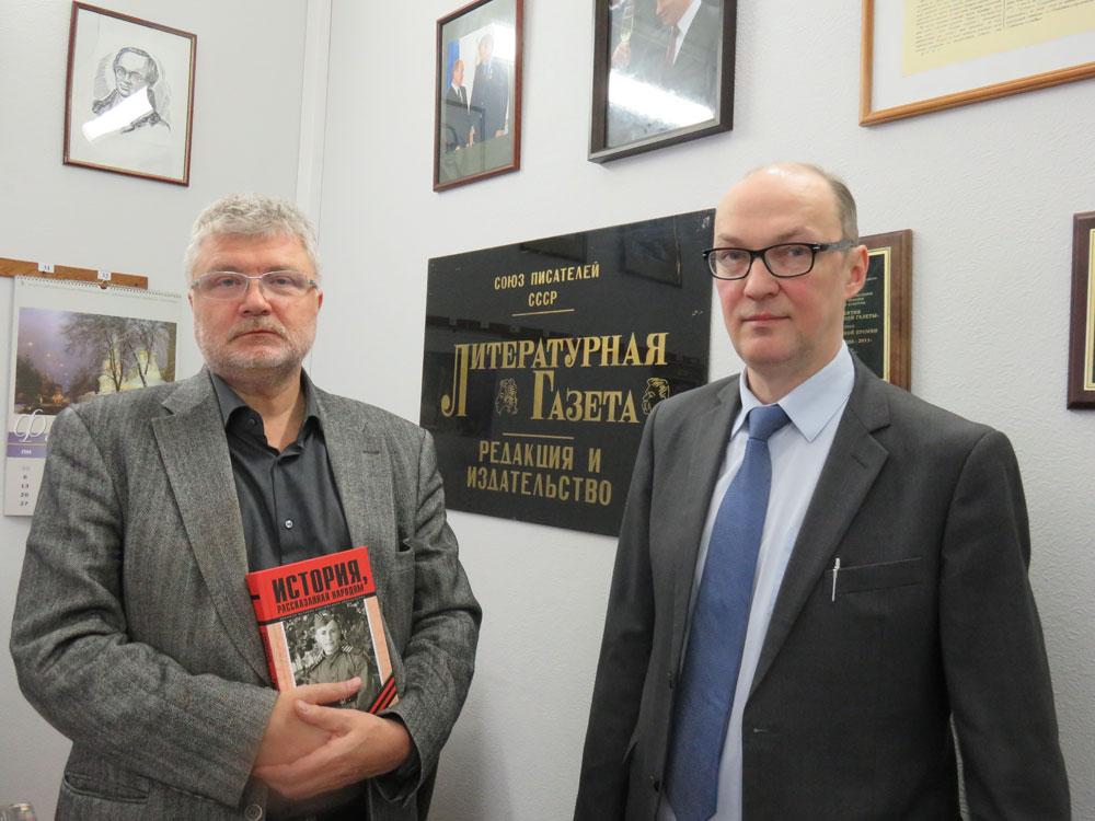Юрий Поляков: «Государство должно понимать, что оно оплачивает»