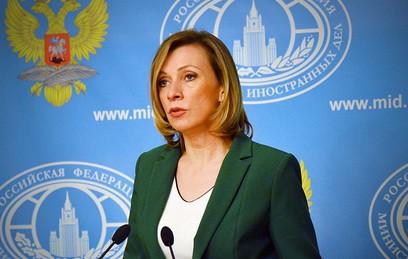 Захарова: заявления США о химатаке в Сирии направлены против России