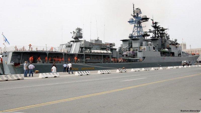 Морская база в обмен на кредит