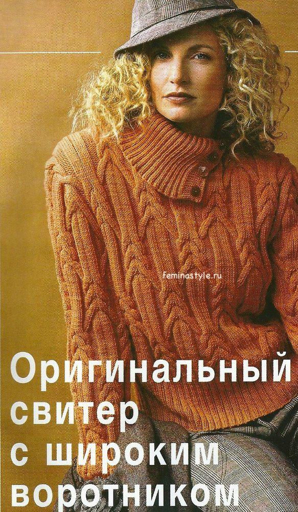 Вязание спицами свитера с широким воротником