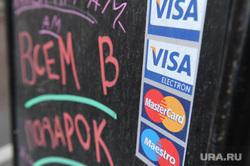 Хакеры обманом заставили владельцев Mastercard открыть доступ к деньгам