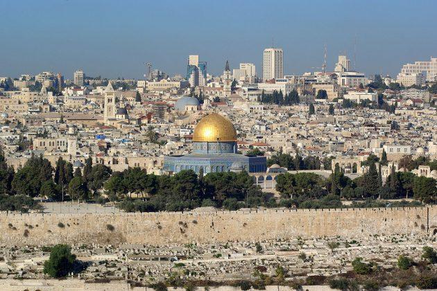 Палестина обвинила США в «вымогательстве»