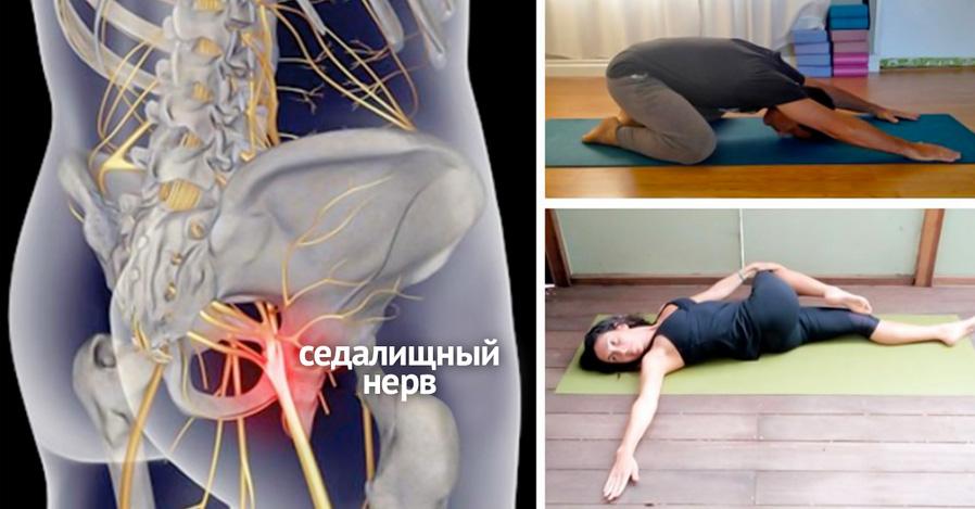 Позы йоги для отдыха