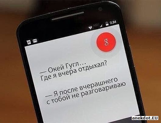 проститутки в мобильнике
