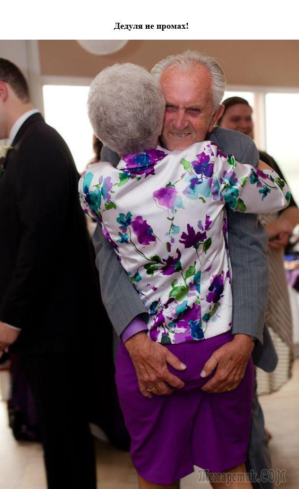 Бес в ребро — старость ещё не повод отказываться от веселья!