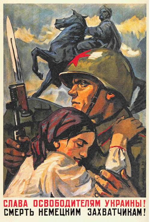 О необходимости нового освобождения Украины и единения русского народа