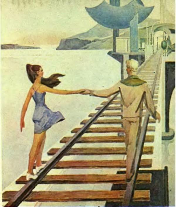 Советская романтика