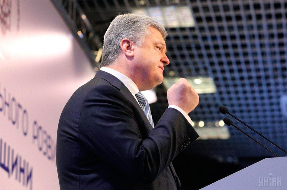 Совет Украине, как вернуть Крым
