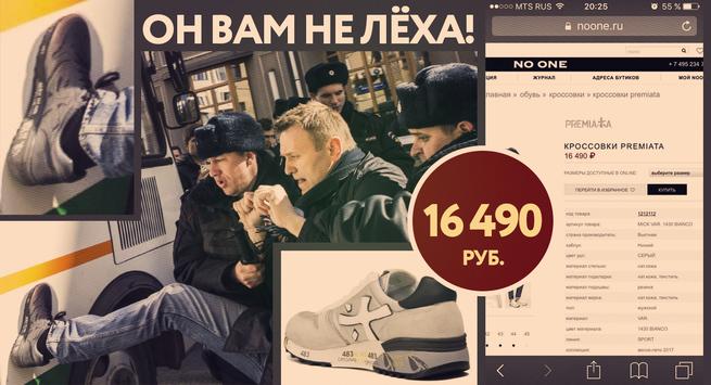 """По поводу митинга Навального. """"Это вам не """"Болотная"""" - Мнение"""