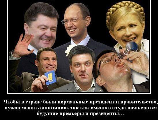 1. Украинская газета поведал…