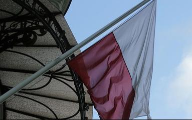 В Польше предложили создать …