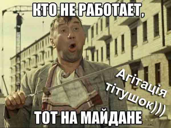 Донецк – укроновости и обстрелы, проблемы и перспективы