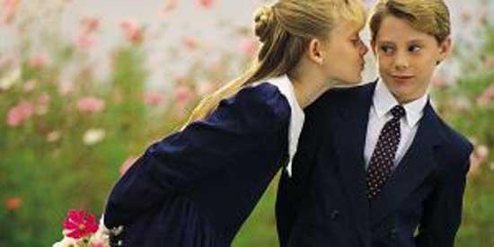 Школьная любовь....