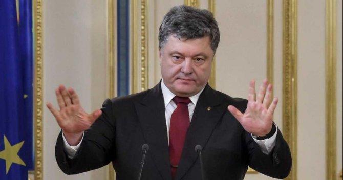 Как Порошенко борется с блокадой Донбасса