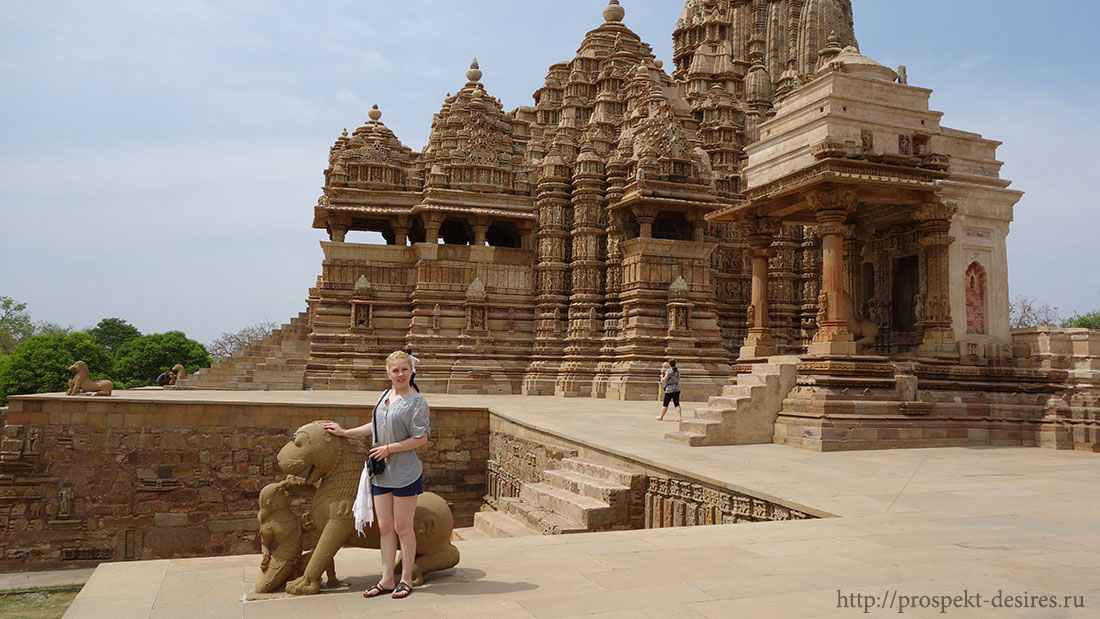 Индия храмы камасутры