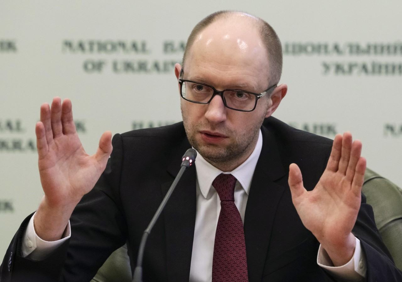 Яценюк прокомментировал свой заочный арест российским судом