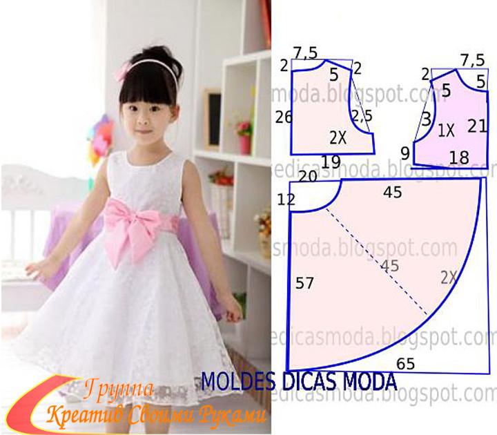 Сшить нарядное платье для девочки 6 лет своими руками