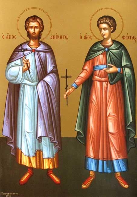 25 августа - День мучеников Фотия и Аникиты и многих с ними.