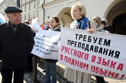 Теперь на русский язык гонения начались и в самой России.