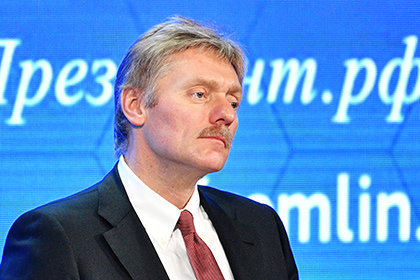 Песков объяснил огласку данных о вербовке российских дипломатов в США