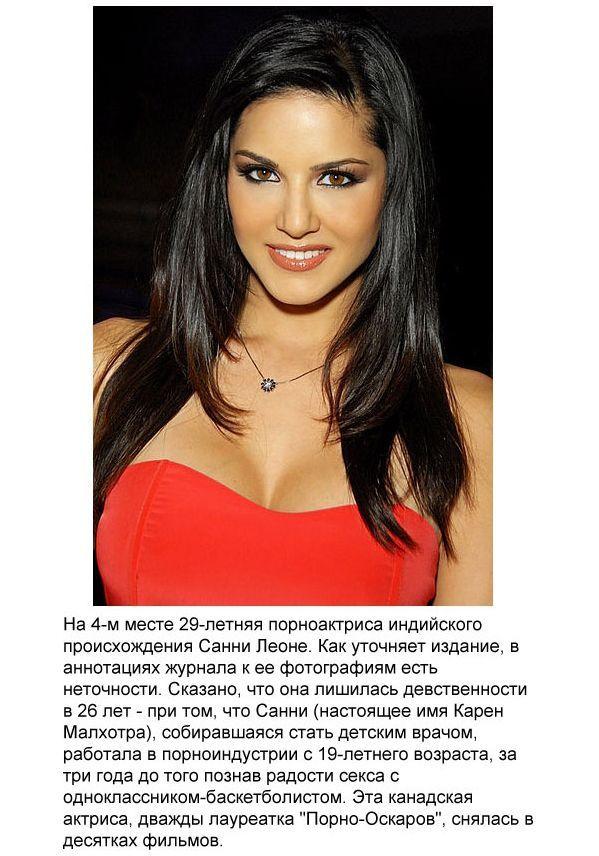 samaya-izvestnaya-pornozvezda-v-mire