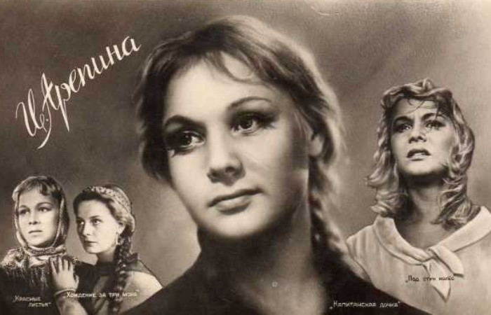 Гордая «капитанская дочка» — почему Ия Арепина осталась актрисой одной роли