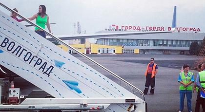 Ветераны предлагают назвать Сталинградом аэропорт Волгограда