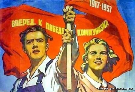 В.А. Торгашев: Вспоминая СССР