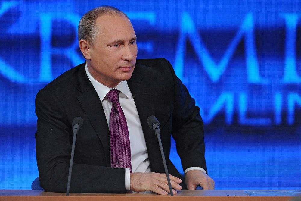 Путин стал лауреатом Премии Мира