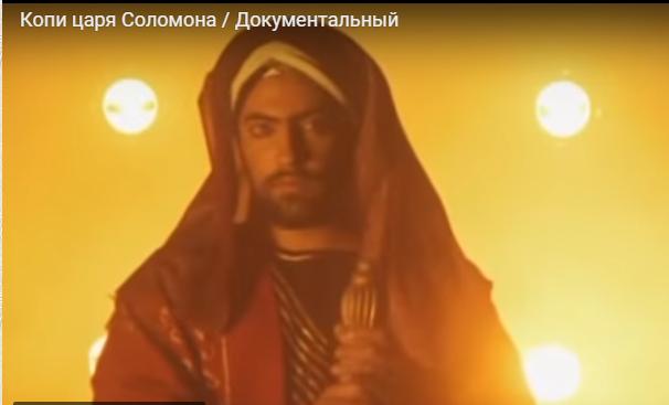 Порно царя соломона