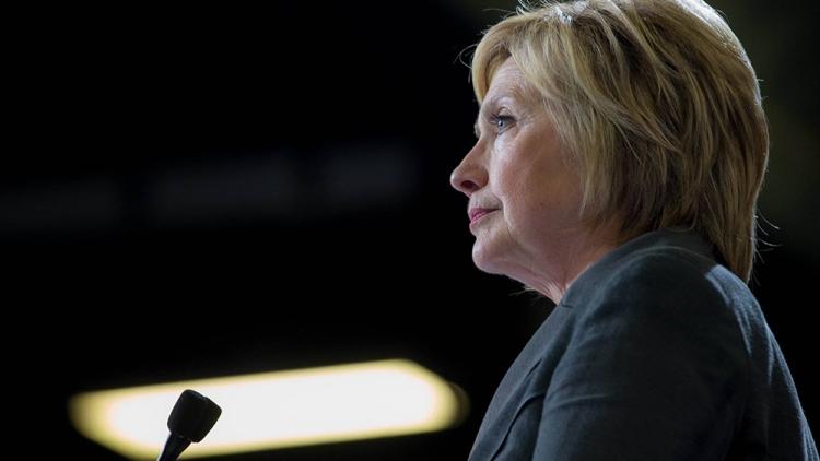 Хиллари Клинтон отреклась от борьбы за кресло мэра Нью-Йорка