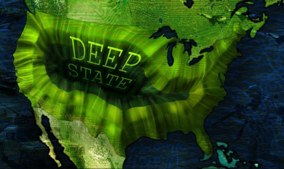 Глубинное государство – гибрид корпоративной Америки и структур национальной безопасности