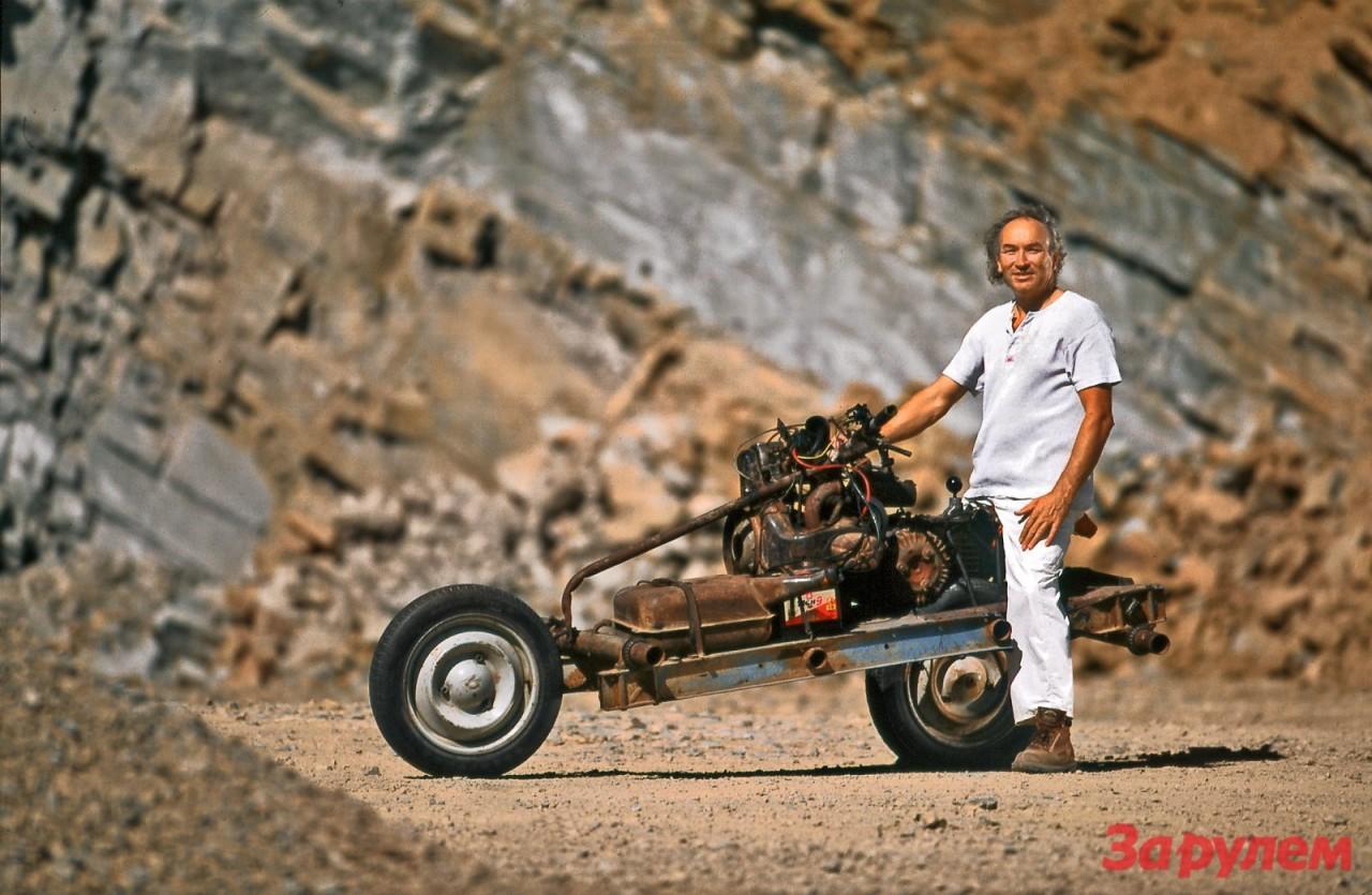 На самодельном мотоцикле через пустыню