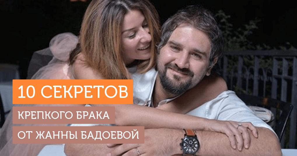 Телеведущая Жанна Бадоева по…