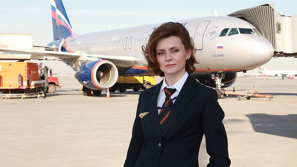 Женщина-пилот рассказала о стереотипах в «мужской среде»