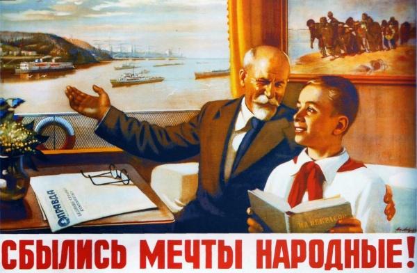 Детский отдых вКрыму оказался дороже, чем наКубани ивБолгарии