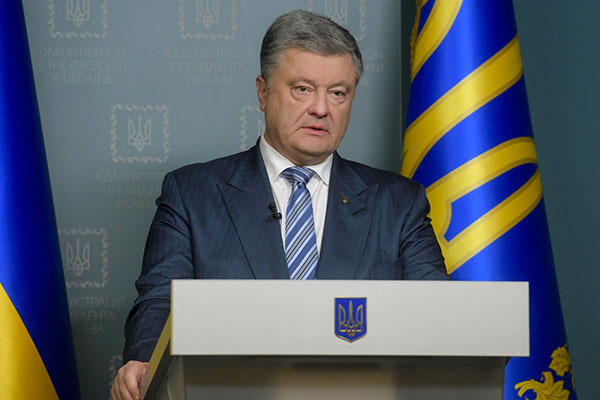 Порошенко анонсировал подписание закона, разрывающего Договор о дружбе с РФ