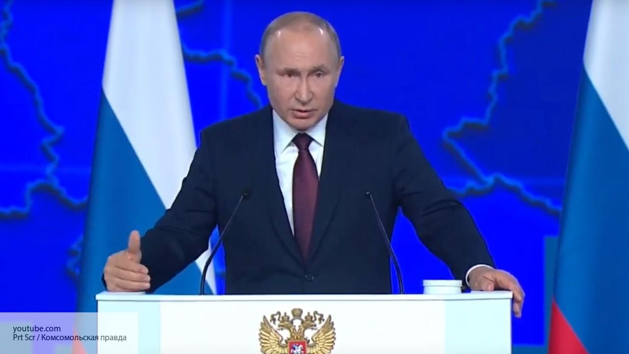Резервы в полной мере покрывают внешний долг, заявил Владимир Путин